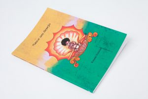 Editora Amiga